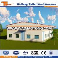 China design steel structure prefab house